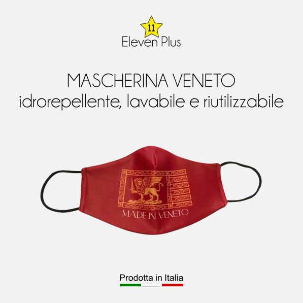 Mascherina idrorepellente, lavabile e riutilizzabile con bandiera di San Marco Veneto