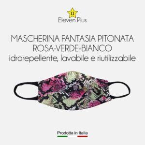 Mascherina idrorepellente, lavabile e riutilizzabile fantasia pitonata rosa-verde-bianco